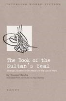 bookofsultanseal