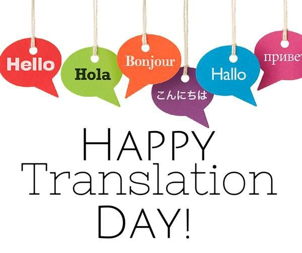 Happy Translation Day