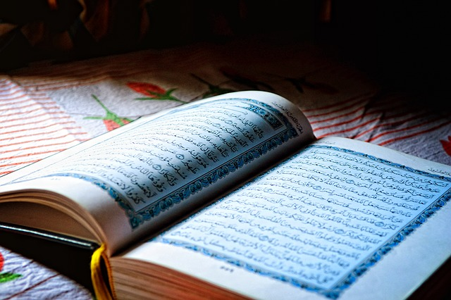 Investigating Accuracy in Translating the Qur'anic