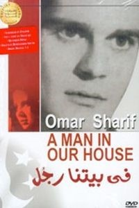Translation Journal A man in our house 1961