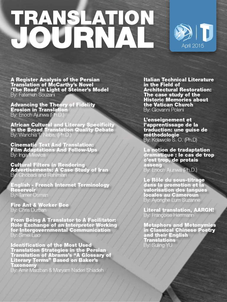 Translation Journal July 2015 Cover page