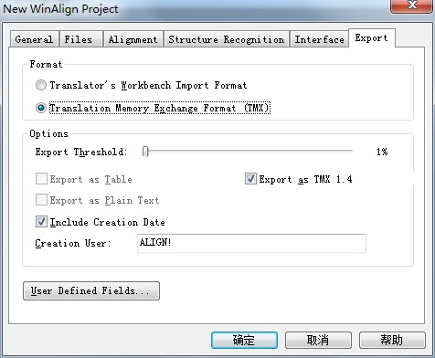 Fig.3. Interface of SDL Trados WinAlign