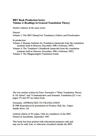 Free e books bbt book production series volume 2 readings in general translation theory fandeluxe Image collections