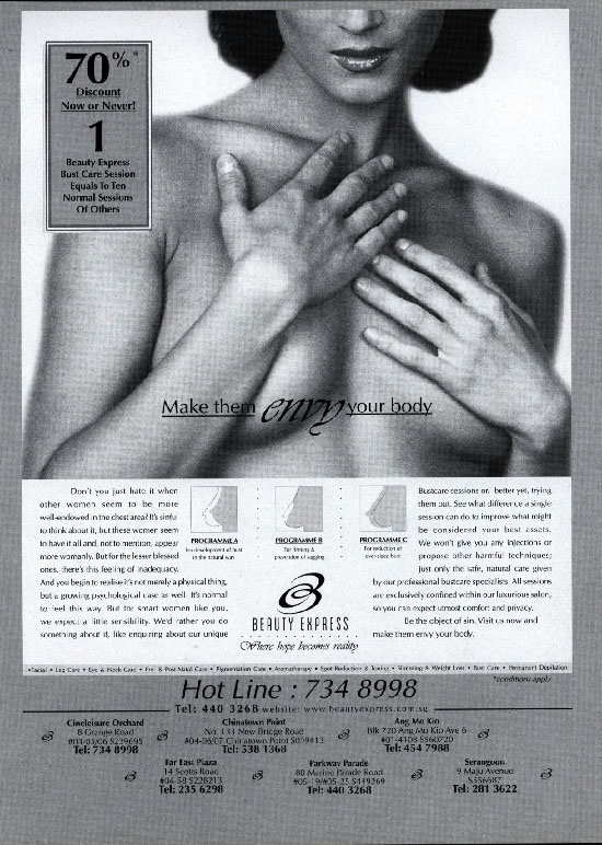 Loss and Gain of Textual Meaning in Advertising Translation